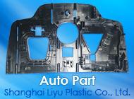Shanghai Liyu Plastic Co., Ltd.