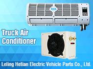 Leling Hetian Electric Vehicle Parts Co., Ltd.