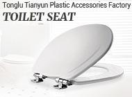 Tonglu Tianyun Plastic Accessories Factory