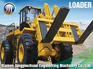 Xiamen Qingyouchuan Engineering Machinery Co., Ltd.