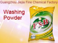 Guangzhou Jiejia Fine Chemical Factory