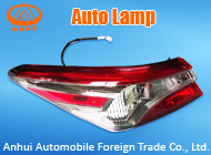 Anhui Automobile Foreign Trade Co., Ltd.