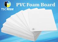 Ningbo Tongshengcai Plastic Technology Co., Ltd.