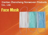 Xiantao Zhencheng Nonwoven Products Co., Ltd.