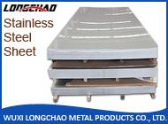 WUXI LONGCHAO METAL PRODUCTS CO., LTD.
