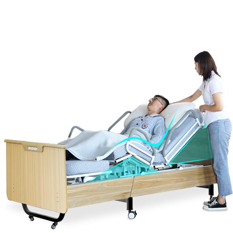 Jiangmen Raydow Healthcare&Fitness Medical Technology Co., Ltd