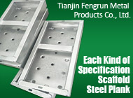 Tianjin Fengrun Metal Products Co., Ltd.