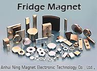 Anhui Ning Magnet Electronic Technology Co., Ltd.