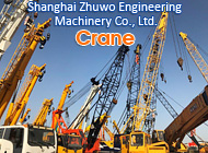 Shanghai Zhuwo Engineering Machinery Co., Ltd.