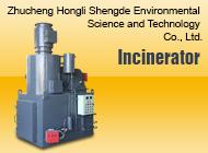 Zhucheng Hongli Shengde Environmental Science and Technology Co., Ltd.