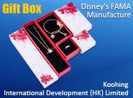 Koohing International Development (HK) Limited