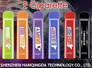 SHENZHEN HANQINGDA TECHNOLOGY CO., LTD.