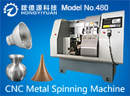 ZHENYIYUAN CNC MACHINE CO., LTD.