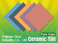 Foshan Guci Industry Co., Ltd.