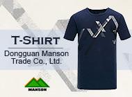 Dongguan Manson Trade Co., Ltd.