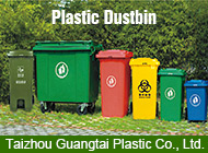 Taizhou Guangtai Plastic Co., Ltd.