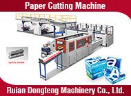 Ruian Dongteng Machinery Co., Ltd.