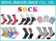WUHU JINSHUN TRADE CO., LTD.