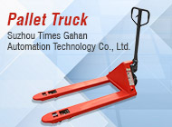 Suzhou Times Gahan Automation Technology Co., Ltd.