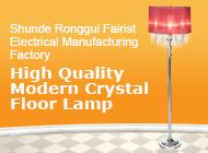 Shunde Ronggui Fairist Electrical Manufacturing Factory