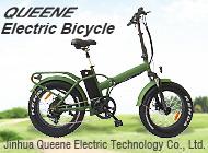 Jinhua Queene Electric Technology Co., Ltd.