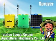 Taizhou Luqiao Qiyong Agricultural Machinery Co., Ltd.