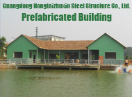 Guangdong Hongtaizhuxin Steel Structure Co., Ltd.