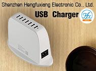 Shenzhen Hengfuxiang Electronic Co., Ltd.