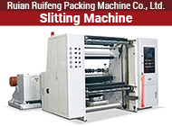 Ruian Ruifeng Packing Machine Co., Ltd.