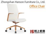 Zhongshan Hanson Furniture Co., Ltd.