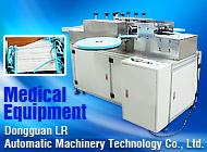 Dongguan LR Automatic Machinery Technology Co., Ltd.