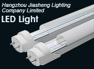 Hangzhou Jiasheng Lighting Company Limited