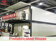 Tianjin Yufada Industry Co., Ltd.
