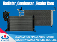 Guangzhou Kinga Auto Parts Industry Manufacture Co., Ltd.
