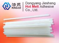 Dongyang Jiesheng Hot Melt Adhesive Co., Ltd.
