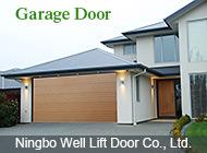 Ningbo Well Lift Door Co., Ltd.