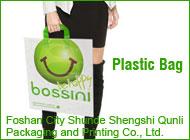 Foshan City Shunde Shengshi Qunli Packaging and Printing Co., Ltd.