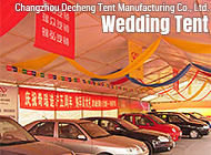 Changzhou Decheng Tent Manufacturing Co., Ltd.