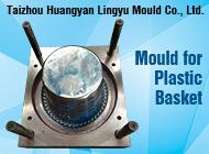Taizhou Huangyan Lingyu Mould Co., Ltd.
