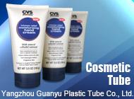 Yangzhou Guanyu Plastic Tube Co., Ltd.