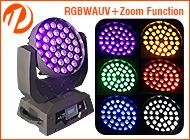Uplight Stage Equipment (Guangzhou) Co., Ltd.