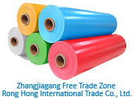 Zhangjiagang Free Trade Zone Rong Hong International Trade Co., Ltd.