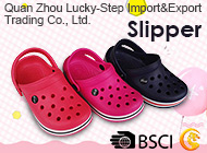 Quan Zhou Lucky-Step Import&Export Trading Co., Ltd.