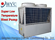 Qingdao Hongyu Cles Air Conditioning Co., Ltd.