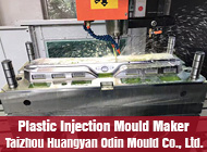 Taizhou Huangyan Odin Mould Co., Ltd.