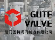 XIAMEN GUTE VALVE MANUFACTURING COMPANY