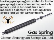 Xiamen Shuangyuan Springs Co., Ltd.