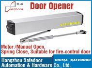 Hangzhou Safedoor Automation & Hardware Co., Ltd.