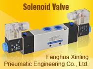 Fenghua Xinling Pneumatic Engineering Co., Ltd.