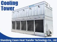 Shandong Casen Heat Transfer Technology Co., Ltd.